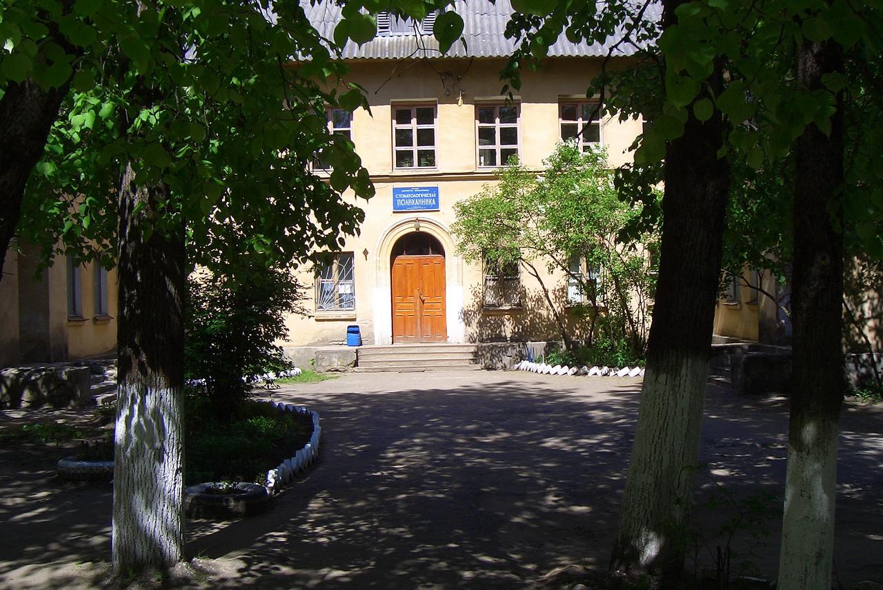 Славгородская детская поликлиника телефон
